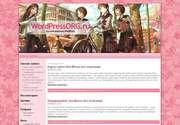 Хотели бы сделать свой сайт особым? «Anime Days» - превосходная тема Wordpress к Вашему вниманию