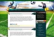 «Football World» - это замечательная тема для Wordpress