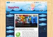Тема была разработана студией ThemePix, заработавшей свою популярность лучшим качеством своего дизайна. «HappyBaby» - это качественная тема для Wordpress