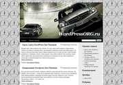 Не знаете, как сделать свой сайт неповторимым? Мы предлагаем Вам великолепную тему для Wordpress - «Mercedese Race»! Стиль, хорошая управляемость, скорость..